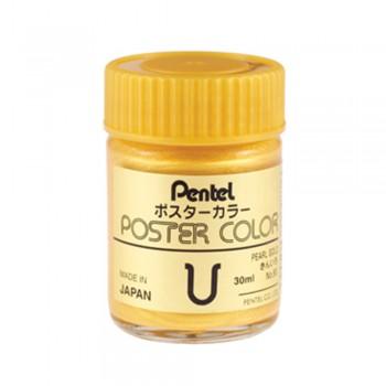 Pentel Poster WPU2-T90 Pearl Gold