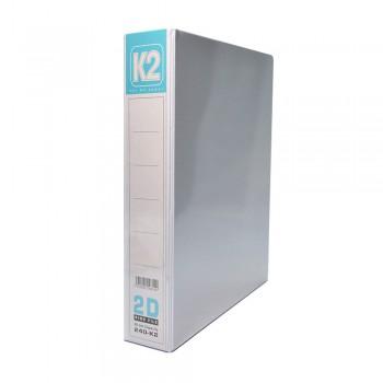 K2 40mm 4A 2D Ring File