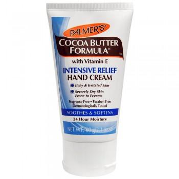 Palmer's Cocoa Butter Cream Tube (Hand Cream) 60g/Tube