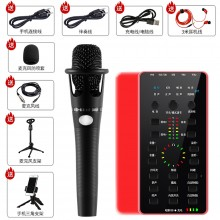 BGN-E25 Live Broadcast Sound Card Set for Mobile Computer Audio Interface Customized Sound Effects with Bluetooth