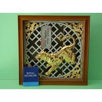 Royal Selangor ~ Limited Edition Tiger Plaque 6128A