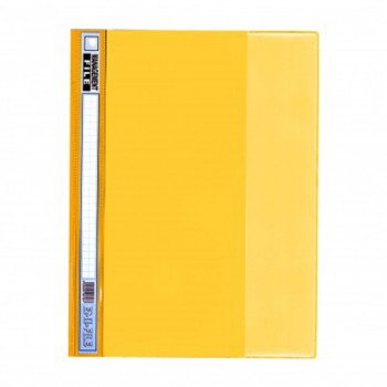 EMI 1807 Management File (Yellow)